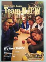 Official Fanclub Magazine Team NJPW Vol.16