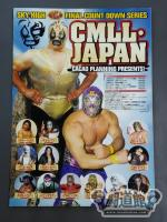 【9選手直筆サイン入り!】SKY HIGH FINAL COUNT DOWN SERIES CMLL・JAPAN