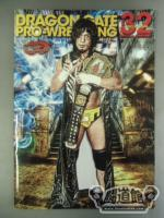 2013 DRAGON GATE OFFICIAL PAMPHLET Vol.32