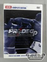 PRIDE GP 2003 FIRST ROUND MIDDLEWEIGHT 開幕戦