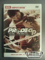 PRIDE GP 2003 FINAL ROUND MIDDLEWEIGHT 決勝戦