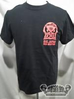 BIG JAPAN PRO-WRESTLING Tシャツ