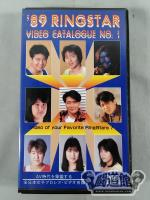 89RING STAR VIDEO CATALOGUE NO.1