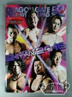 DRAGON GATE OFFICIAL PAMPHLET Vol.52