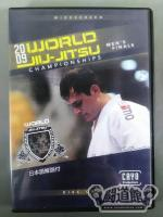 2009 WORLD JIU-JITSU CHAMPIONSHIPS MEN'S FINALS