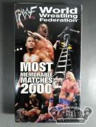 WWF826 MOST MEMORABLE MATCHES of 2000