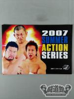 07SUMMER ACTION SERIES