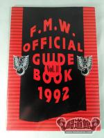 F.M.W. OFFICIAL GUIDE BOOK 1992 vol.Ⅱ