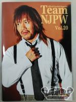 Official Fanclub Magazine Team NJPW Vol.20