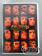 PRIDE GP 2005 FIRST ROUND MIDDLEWEIGHT