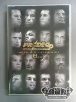 PRIDE GP 2004 FIRST ROUND HEAVYWEIGHT