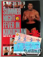 【半券付(2枚)】SUMMER NIGHT FEVER IN KOKUGIKAN