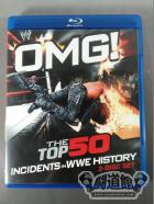 WWE OMG! THE TOP 50 INCIDENTS IN WWE HISTORY