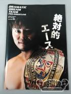 DDT Official Program 2017.January Vol.49