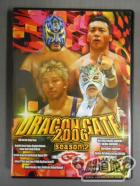 DRAGON GATE 2006 season.2
