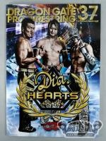 2014 DRAGON GATE OFFICIAL PAMPHLET Vol.37