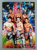 【3選手直筆サイン入り】2011 DRAGON GATE OFFICIAL PAMPHLET Vol.19