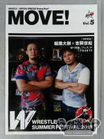 WRESTLE-1 OFFICIAL FANCLUB Shining Heart MOVE! Vol.5
