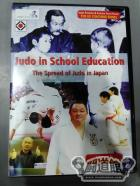 IJF THE SPREAD OF JUDO IN JAPAN