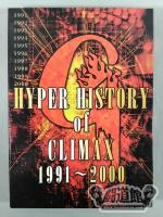 HYPER HISTORY of CLIMAX 1991~2000'最強の男は誰だ!?'