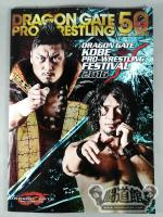 2016 DRAGON GATE OFFICIAL PAMPHLET Vol.50