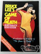 BRUCE LEE'S GAME OF DEATH EXTRACT EDITION