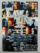 R.I.S.E THE LAW of THE RING~日本vs世界~