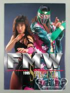 FMW OFFICIAL GUIDE BOOK 1995 SPECIAL