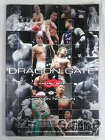 DRAGON GATE NO PAIN NO GAIN
