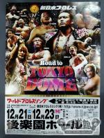 Road to TOKYO DOME