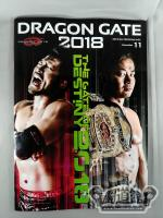 2018 DRAGON GATE OFFICIAL PAMPHLET Vol.05