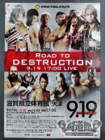 Road to DESTRUCTION ②