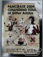 PANCRASE2009 CHANGING TOUR at Differ Ariake