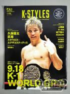 K-STYLES K-1JAPAN GROUP OFFICIAL MAGAZINE NO・02