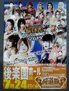 STARDOM WORLD BIG SUMMER 2019