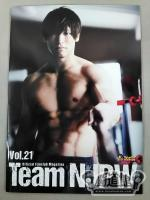 Official Fanclub Magazine Team NJPW Vol.21