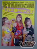 STARDOM OFFICIAL GUIDE BOOK Vol.22