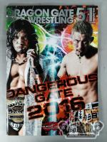 DRAGON GATE OFFICIAL PAMPHLET Vol.51