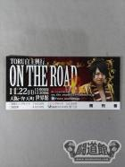 TORU自主興行 ON THE ROAD
