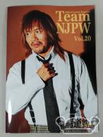 Team NJPW Official Fanclub Magazine Vol.20
