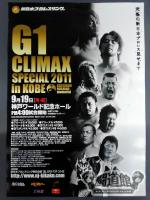 G1 CLIMAX SPECIAL in KOBE