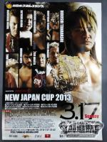 NEW JAPAN CUP 2013