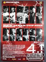 NEW JAPAN CUP 2012