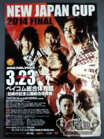 NEW JAPAN CUP 2014 FINAL