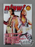 NJPW OFFICIAL MAGAZINE 2014 Vol.1