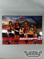 【3選手直筆サイン入り】2012 DRAGON GATE OFFICIAL PAMPHLET Vol.27
