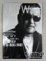NJPW OFFICIAL MAGAZINE 2007 Vol.2