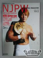 NJPW OFFICIAL MAGAZINE 2007 Vol.1