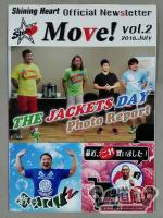 WRESTLE-1 OFFICIAL FANCLUB Shining Heart MOVE! Vol.2