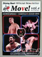 WRESTLE-1 OFFICIAL FANCLUB Shining Heart MOVE! Vol.4